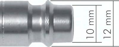 Kupplungsdosen NW 7,2 mit Verriegelung gegen unbeabsichtigtes Entkuppeln